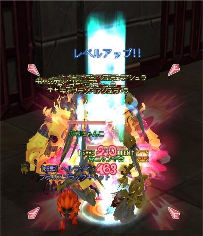 reach121.jpg
