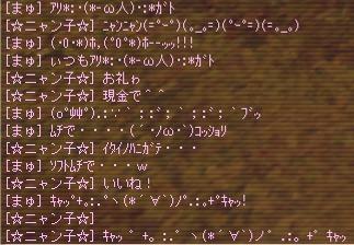 runa101123.jpg