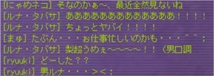 runa_o.jpg