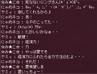 yami1061.jpg