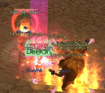 yami514.jpg