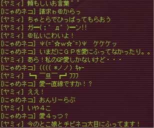 yami71071.jpg