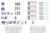 yami71071z.jpg