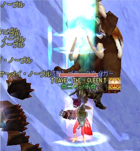 youyaku1224.jpg