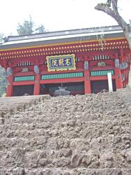 090412妙義神社2