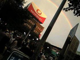 090719虹
