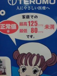 20070707214928