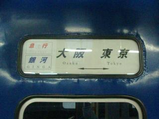 sub-003