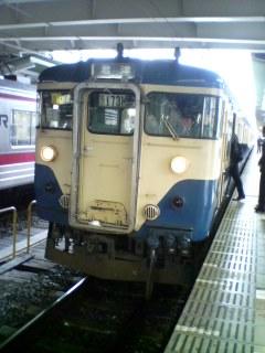 20071211133256