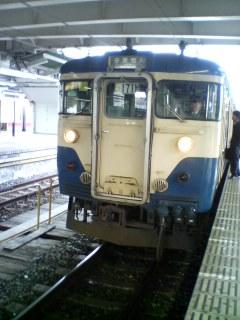 20071213091323