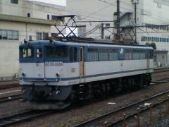 20071214101502