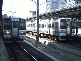 20080323084513