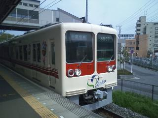 20080411083236