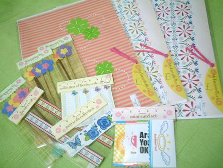 paper_item0803.jpg