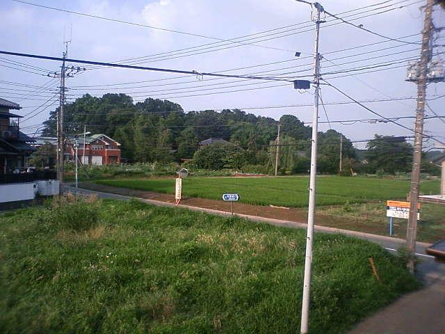 我が町の風景
