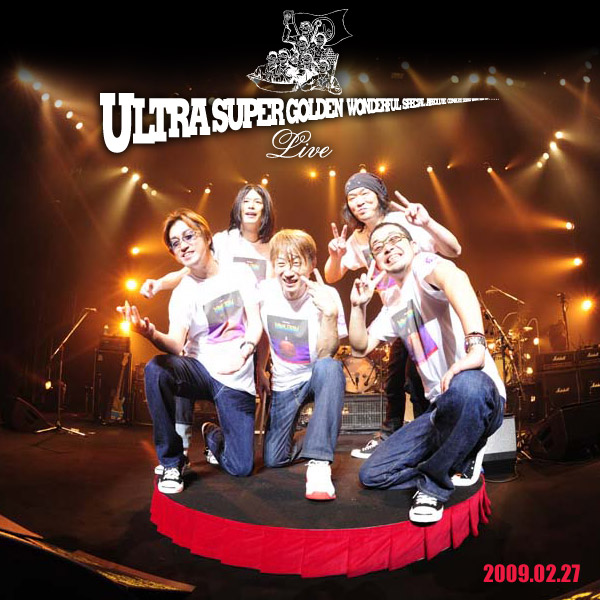 ユニコーン2009,2011 まとめ