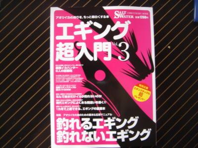 DSC05194.jpg