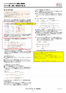 RKD514L-A(2)_ページ_3