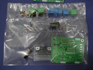 Nm-DSCN3733.jpg