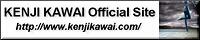 KENJI KAWAI Official Site