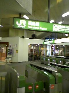 福島駅の改札で写真をとっていた不審者はワシだww