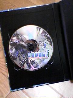 攻殻1.5-このCD-ROMはね。。。。。