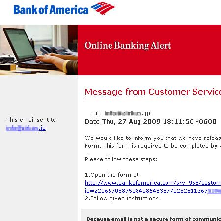 bankofame12.jpg