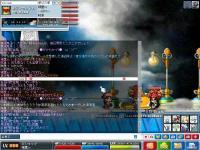 2008-09-26-07.jpg