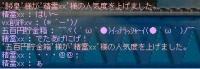 2008-09-26-08.jpg