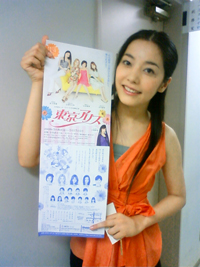 NEC_03184236.jpg