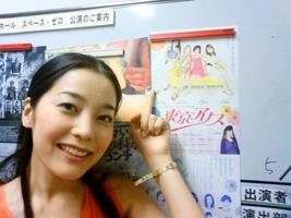 NEC_03214235.jpg