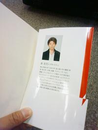 NEC_03244427.jpg
