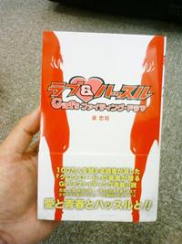 NEC_03254426.jpg