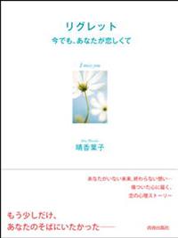 regpic2.jpg