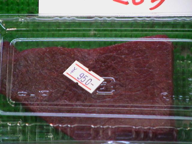 北海道産ミンククジラ入荷しました。