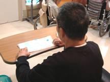 東京都 足立区 介護老人保健施設(入所・短期入所・ショートステイ) 千寿の郷 タオルたたみ リハビリ (6)