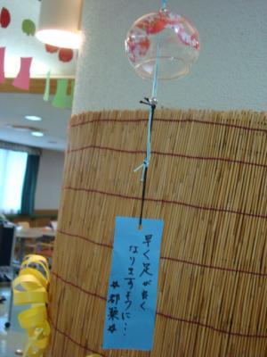 東京都  足立区 介護老人保健施設(入所・短期入所・通所リハビリ) 千寿の郷 職人芸 切り絵