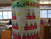 東京都 足立区 介護老人保健施設(入所・短期入所・通所リハビリ) 千寿の郷 ひなまつり 作品作り