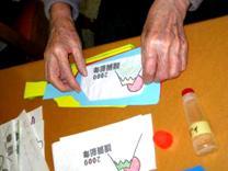東京都 足立区 介護老人保健施設(入所・短期入所・通所リハビリ) 千寿の郷 作品作り 絵馬