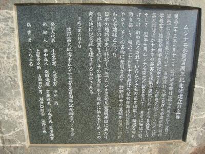 s-IMG_1355.jpg