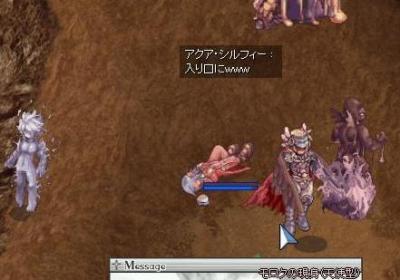 2008_10_11_5.jpg