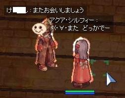 2008_10_13_1.jpg