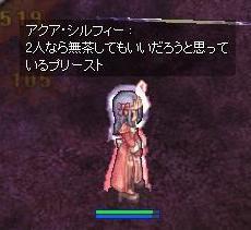 2008_10_14_2.jpg
