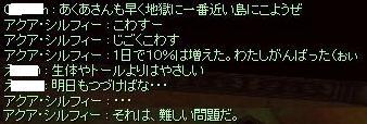 2008_6_10_2.jpg
