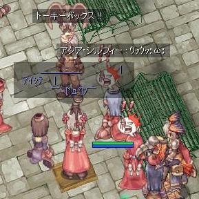 2008_6_10_3.jpg