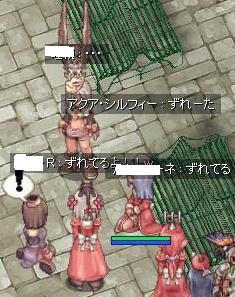 2008_6_10_5.jpg
