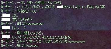 2008_6_11_2_2.jpg