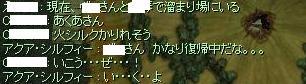 2008_6_11_3.jpg