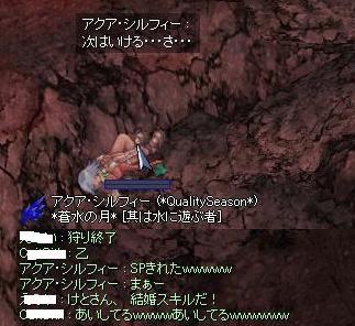 2008_6_11_8.jpg