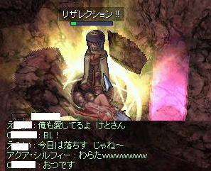 2008_6_11_9.jpg